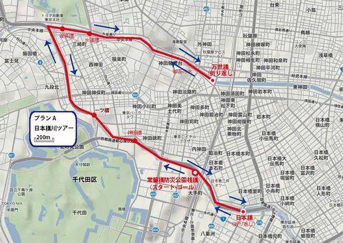 A日本橋川ツアー.jpg