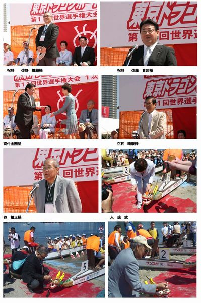 12東京大会報告書 -1_ページ_2.jpg