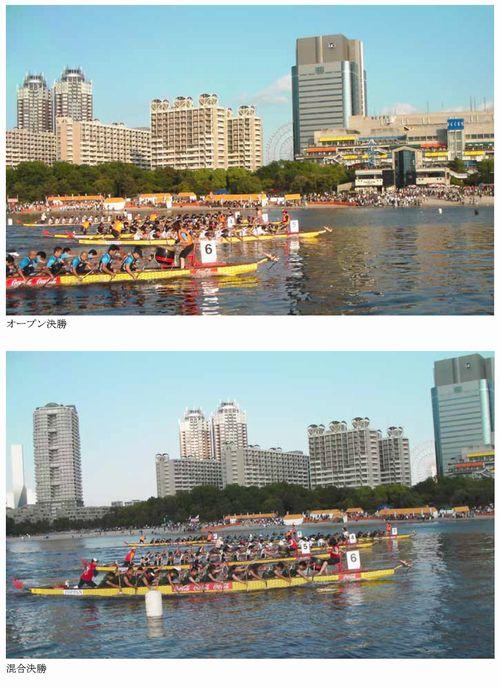 tokyo2010_3.jpg