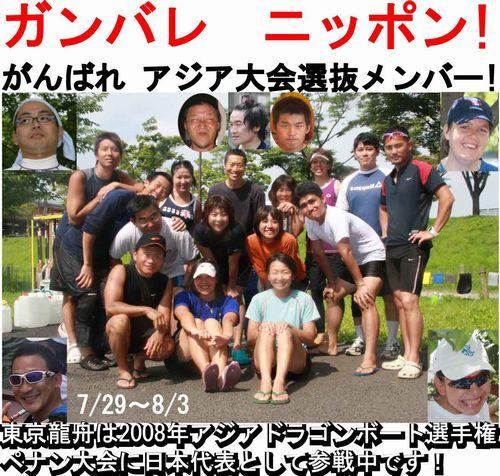tokyodragon.jpg